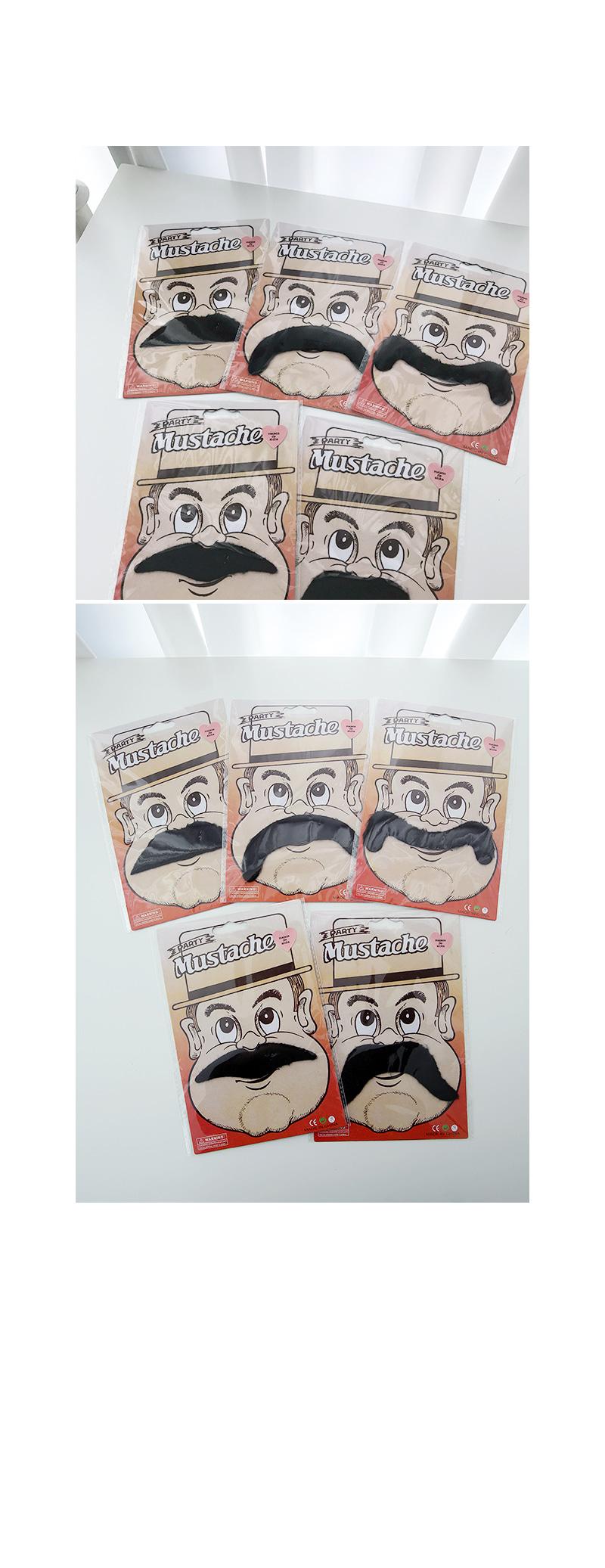 Mustache - 2개 - 메종드알로하, 2,000원, 파티의상/잡화, 가면/안경