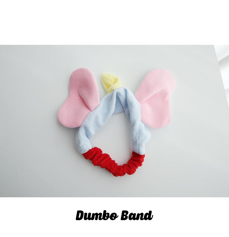 Dumbo Band - 메종드알로하, 4,500원, 헤어케어, 헤어미용소품
