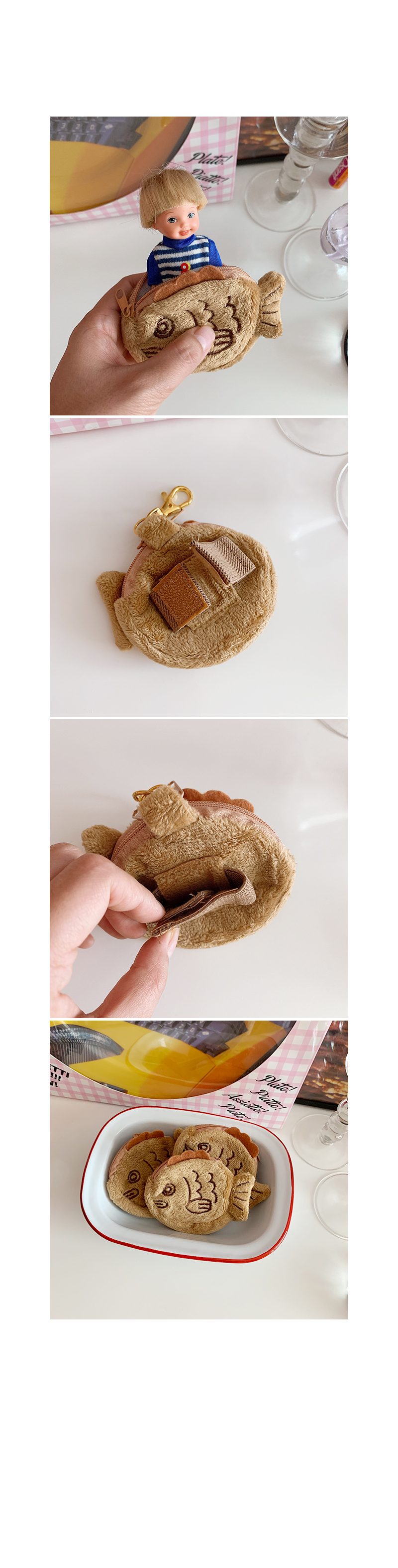 Fish Bread Pouch 붕어빵파우치 - 메종드알로하, 6,000원, 다용도파우치, 지퍼형